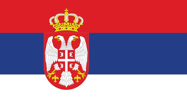 Wybuchy w składzie amunicji w Serbii. 1 osoba nie żyje, 25 rannych