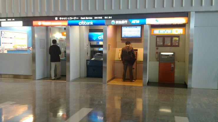 Japonia: stu złodziei ukradło z bankomatów ponad 50 mln zł. W trzy godziny