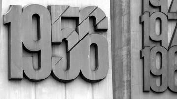 16-06-2016 18:53 Władze Poznania i kombatanci apelują o godne uczczenie 60-lecia Czerwca