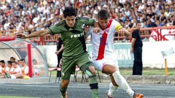 2016-07-12 Zrinjski Mostar - Legia Warszawa: Skrót meczu