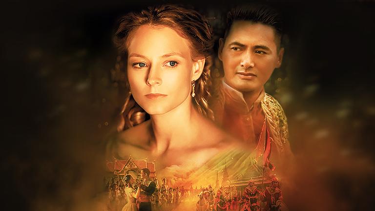 Anna i Król