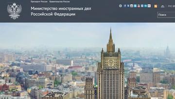 """23-10-2016 20:20 Haker zaatakował """"dawno nieużywany"""" portal rosyjskiego MSZ"""