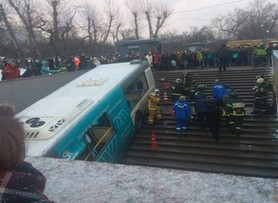 Autobus wjechał w przejście podziemne w Moskwie. 4 osoby zginęły