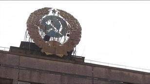Park solarny w Czarnobylu