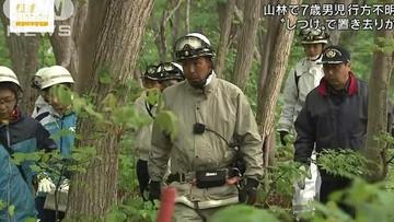 Zostawili dziecko w lesie za karę. Ratownicy szukają go trzeci dzień