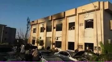07-01-2016 11:56 Atak na szkołę policyjną w Libii. Wiele ofiar