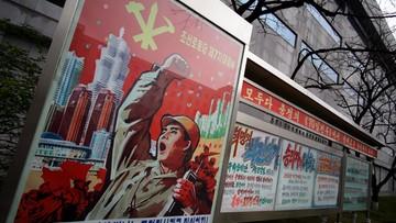 27-04-2016 06:18 Pierwszy od 36 lat kongres komunistycznej partii Korei Płn.