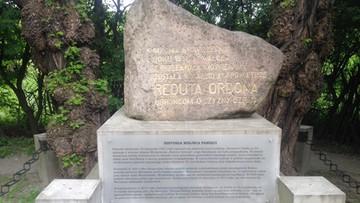 18-11-2015 12:21 Reduta Ordona wpisana do rejestru zabytków