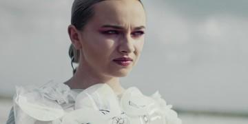Natalia Nykiel - Spokój