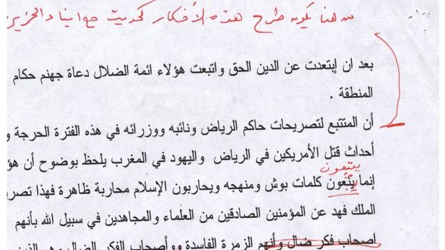 USA publikują dokumenty znalezione w domu bin Ladena