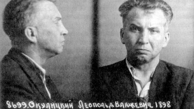 72 lata temu w Moskwie rozpoczął się proces przywódców Polskiego Państwa Podziemnego