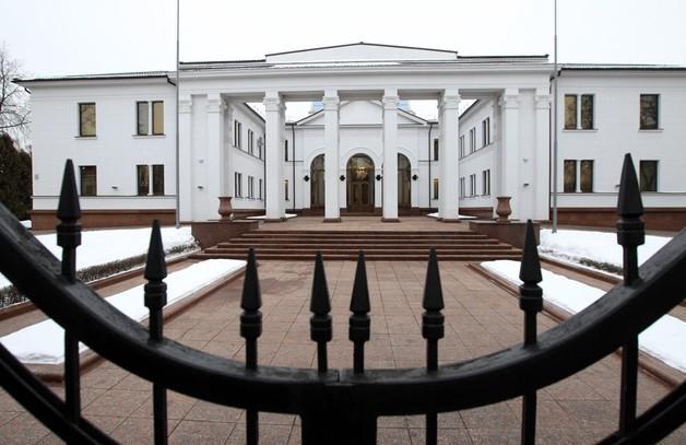 Białoruś: spotkanie grupy kontaktowej ws. Ukrainy