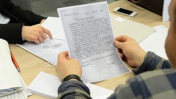 08-03-2016 11:13 IPN udostępnił nowe dokumenty z domu gen. Kiszczaka