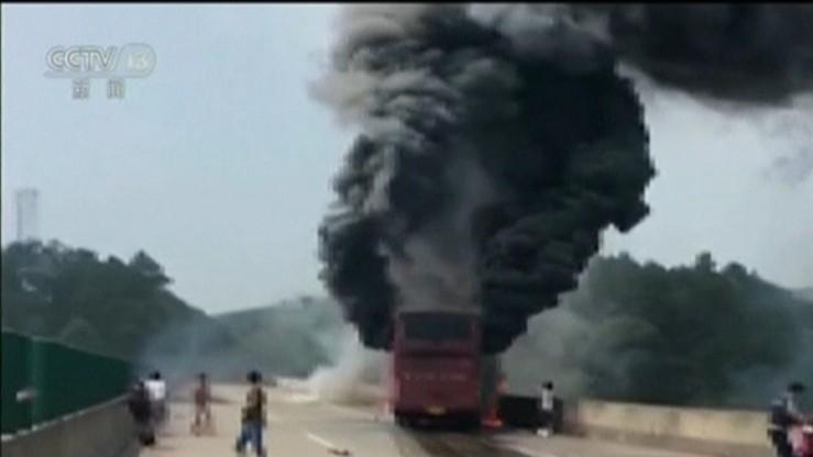 Wypadek autokaru w Chinach. Nie żyje 35 osób