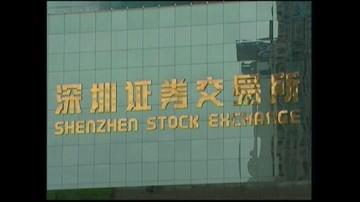 04-01-2016 07:53 Ostre nurkowanie chińskich indeksów. Żeby zahamować spadki wstrzymano notowania