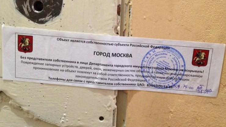 W Moskwie opieczętowano biuro Amnesty International