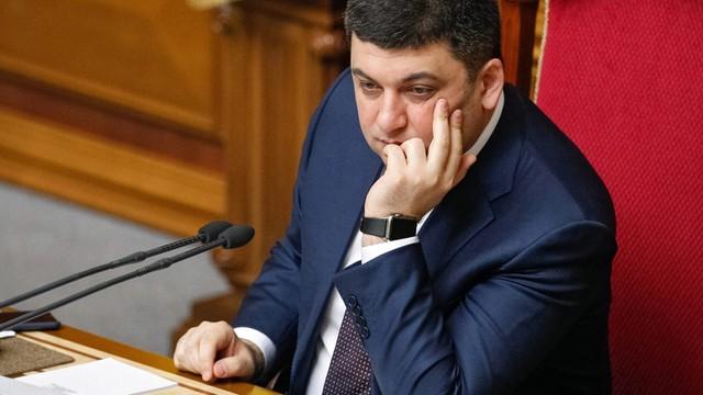 Ukraina: Parlament przyjął rezygnację prokuratora generalnego