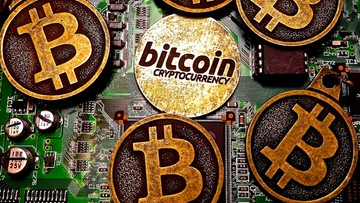 13-07-2017 14:20 Bitcoiny z automatu. W szwajcarskim banku