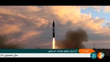 23-09-2017 11:10 Iran przeprowadził udany test pocisku balistycznego