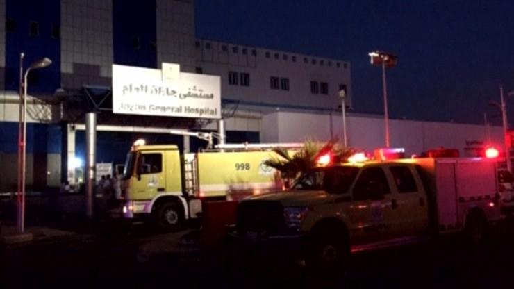 Pożar szpitala w Arabii Saudyjskiej. Co najmniej 25 ofiar