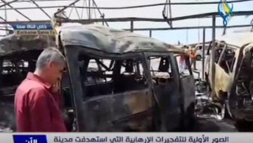 23-05-2016 11:11 Ponad 100 ofiar serii zamachów w Syrii