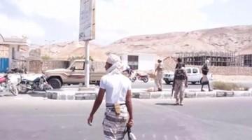 15-05-2016 14:10 Atak Państwa Islamskiego w Jemenie. Nie żyje co najmniej 25 osób