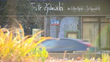 08-06-2016 21:33 Teatr Żydowski zamknięty. Właściciel zapowiedział opieczętowanie gmachu