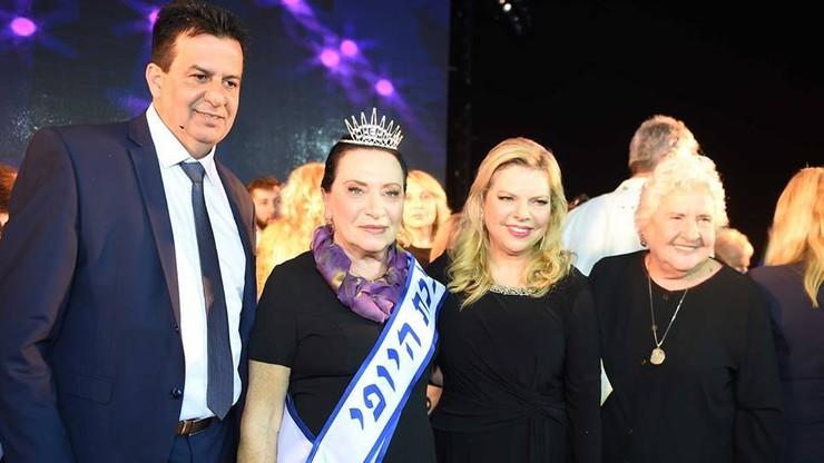 Wybrano Miss Ocalałych z Holocaustu 2016