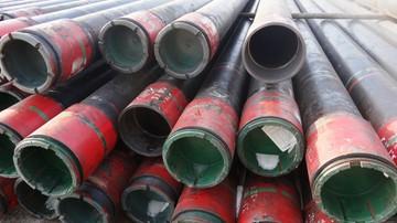 """22-07-2016 13:55 UOKiK: przeciw budowie Nord Stream 2. """"Wzmocni Gazprom"""""""