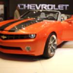 Chevrolet Camaro Puzzle