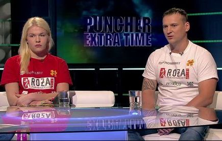 Puncher 10.09.2014 - Extra Time