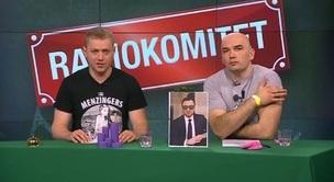 Radiokomitet - 2016.05.07