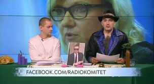 Radiokomitet - 2016.04.02