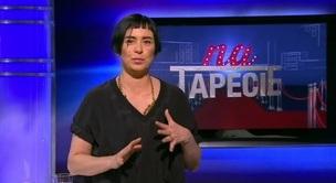 Na tapecie - Agnieszka Maciejak