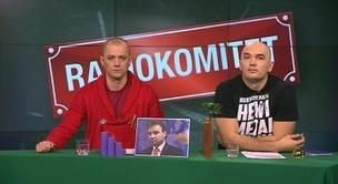 Radiokomitet - 2016.01.23
