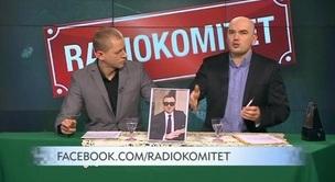 Radiokomitet - 2016.11.26