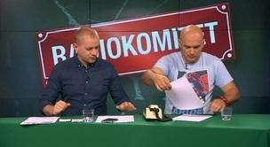 Radiokomitet - 02.09.2017