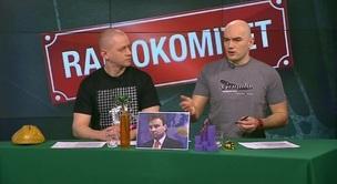 Radiokomitet - 2016.02.06